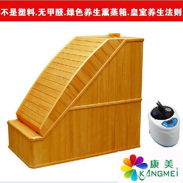mini sauna steam room beauty salon steam box fumigation. Black Bedroom Furniture Sets. Home Design Ideas