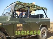 New Camouflage Camo Net Netting Cover Blinds Jungle Military Tarp fu 2M * 2M(China (Mainland))