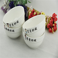 1PCS Family Lovely Tableware Bowls 5 Inch Jingdezhen Ceramic Tableware Bowl Creative Personality China Bone Household