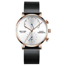 Hommes montres imperméables bracelet en cuir mince Quartz décontracté affaires hommes montre-bracelet haut marque Belushi mâle horloge 2018 mode(China)