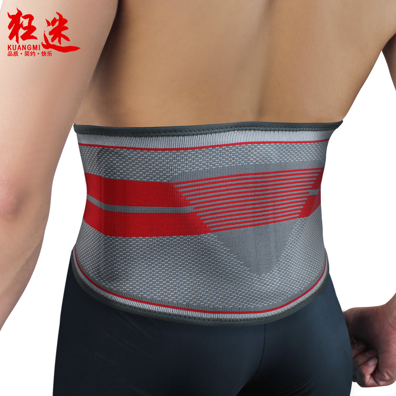 Protection belt male sports fans crazy lady foot basket row badminton breathable abdomen with fitness weightlifting professional(China (Mainland))