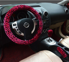 1set contains three products Leopard grain Steering wheel covers gear shift collars cover and handbrake grips cover 55003