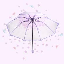 Креативный вишневые Зонты Apollo, прозрачный трехскладной зонт, складной женский зонтик Sakura, распродажа(China)
