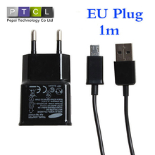 popular wall charger