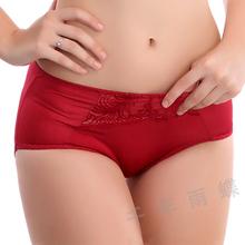 underwear women comfortable briefs
