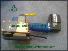 LX PACK Battery Powered Hand Tool Electrical Strapping Tools Battery font b Packaging b font font