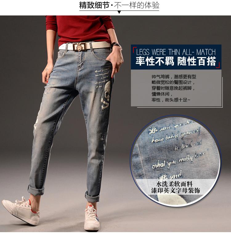 Скидки на 2016 новый печати джинсы женщина vaqueros mujer шаровары