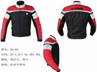 Free Shipping men's motorcycle jacket textile jacket oxford material mandarin collar racing jacket Black 3xl(China (Mainland))