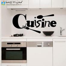Buy Sticker Cuisine French Vinyl Wall Stickers Wallpaper Mural Art Poster Wall Sticker Kitchen Wall Decal Decoration Home Decor for $7.99 in AliExpress store