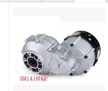 BM1418HQF 350W 48V Electric tricycle differential motor,DC motor,electric motor bicycle - Sarach store