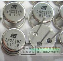 Бесплатная доставка 10 шт./лот транзистор 2N2219A 2N2219 стали металлическая тара Транзистор линия новый оригинальный(China (Mainland))