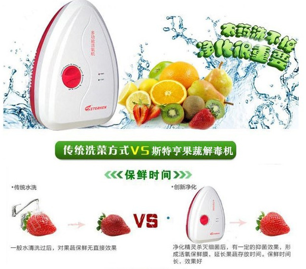 Hot Sale! Air Purifier Home Portable Oxygen Concentrator Air Ionizer Cleaning Air(China (Mainland))