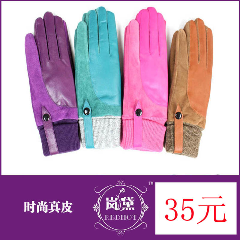 Sheepskin suede thickening thermal gloves winter women's plus velvet genuine leather lengthen wrist support - ELLEN FASHION ACCESSORIES store