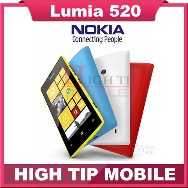 lumia coupons