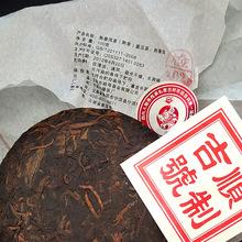 Clearance Pu Er Tea 2013 yr Yunnan Seven Puer Tea Cakes High Quality Cheap Pu erh