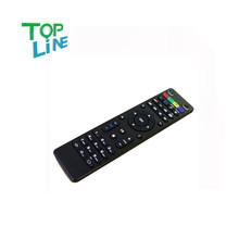 Télécommande de remplacement noir couleur pour Mag254 pour MAG 250 255 260 270 système linux iptv set top box dvb - t2 tv(China (Mainland))