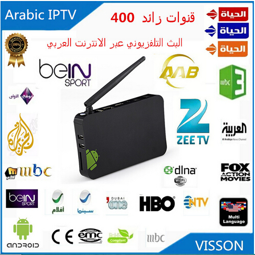 Remote Control Free, Arabic IPTV Box,IPTV Channel TV Box, Android 4.2 WiFi HDMI Smart Mini PC Box - OMGold Shopping Mall store