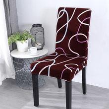 Упругие стул Cover цветочный спандекс обеденный стрейч Съемный Анти-грязный чехол для вечерние офисные Hotel Банкетный минималистский декор(China)
