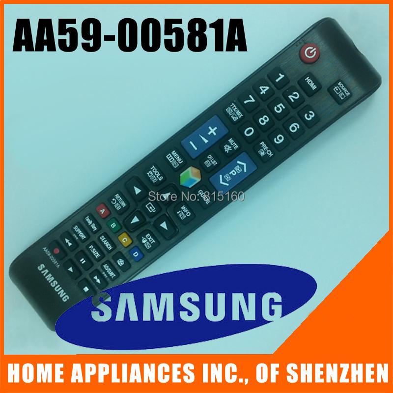 SAMSUNG TV Remote Control AA59 00581A For SAMSUNG TV Remote Control