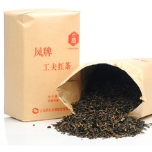 500g Fengqing black tea yunnan dianhong tea first level congou black tea 500g  health care set the products for weight loss