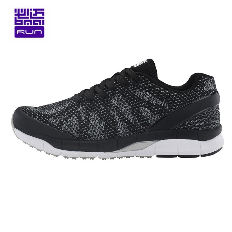 Km shoes coupons