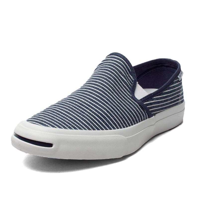 Converse Shoes For Men