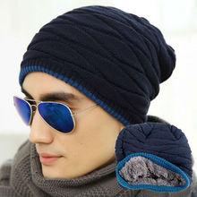 2016 ski Beanies of head cap season with velvet increasing  outdoor hat winter men Knitted cap Man(China (Mainland))