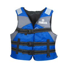 Professional Swimwear Swimming jackets Life Jacket Water Sport Survival Dedicated Life Vest child adult(China (Mainland))