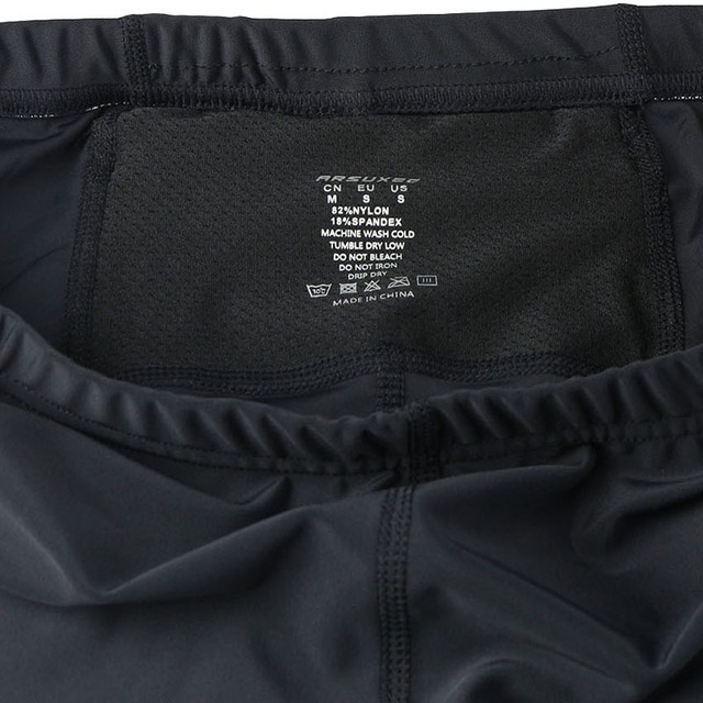 Breathable Fitness Pants