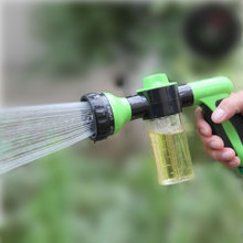 foam Hand Sprayer - Watering Nozzle - High Pressure-Pistol Grip Front Trigger -Flow Control Setting Knob - Suitable for Car Wash(China (Mainland))
