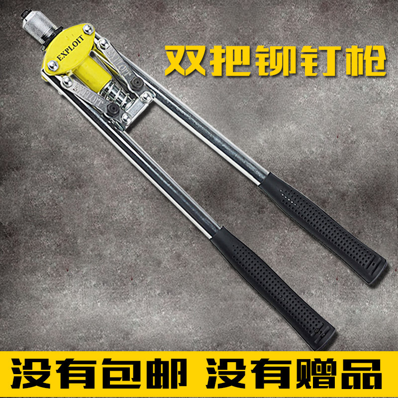 Open up the manual dual core pulling rivet gun Riveter pull Liu pull cap gun rivet gun and effort of hand tools<br><br>Aliexpress