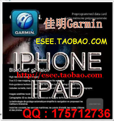 IPHONE / IPAD Garmin navigation map 2014 latest Derek USA and Canada GPS map of North America(China (Mainland))