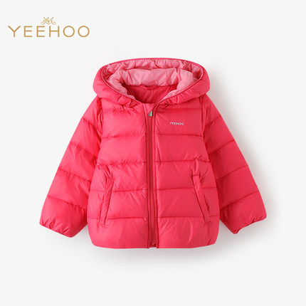 Baby clothes children thin down service short girls red feather clothing 90 white duck infant snowsuit childrens winter jackets<br>