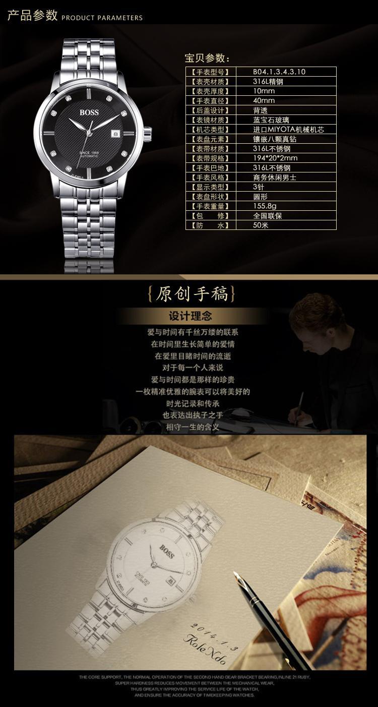 БОСС Германии часы мужчины люксовый бренд 21 Сенатора драгоценности MIYOTA CO. ЯПОНИЯ автоматические self-wind механические черный нержавеющей стали