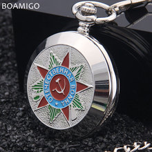 BOAMIGO Russian Vingtage Silver Soviet BOLSHEVIK Mechanical FOB Pocket Watch Mens Military Pendant Watch Chain free ship(China (Mainland))