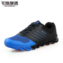 Spring Autumn Fashion Men Blade Shoes PU Leather Breathable Mesh Causal Walking Outdoor Shoes Zapatillas Deportivas Blade Shoes