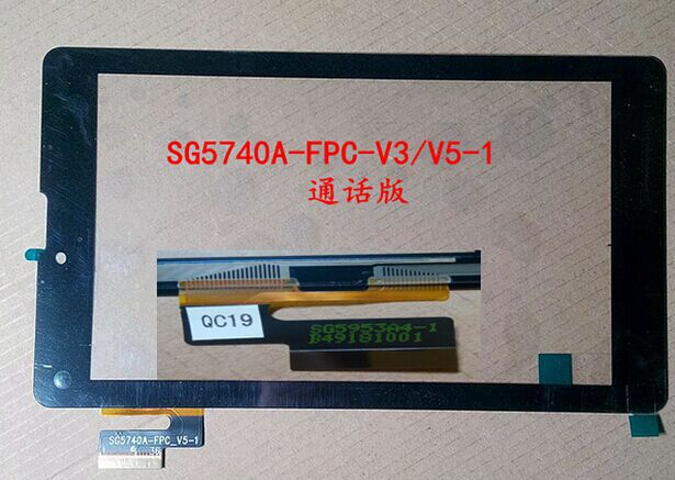7 inch tablet new capacitive touch screen Outside number handwritten SG5740A FPC_V5-1 - Online Store 435287 store