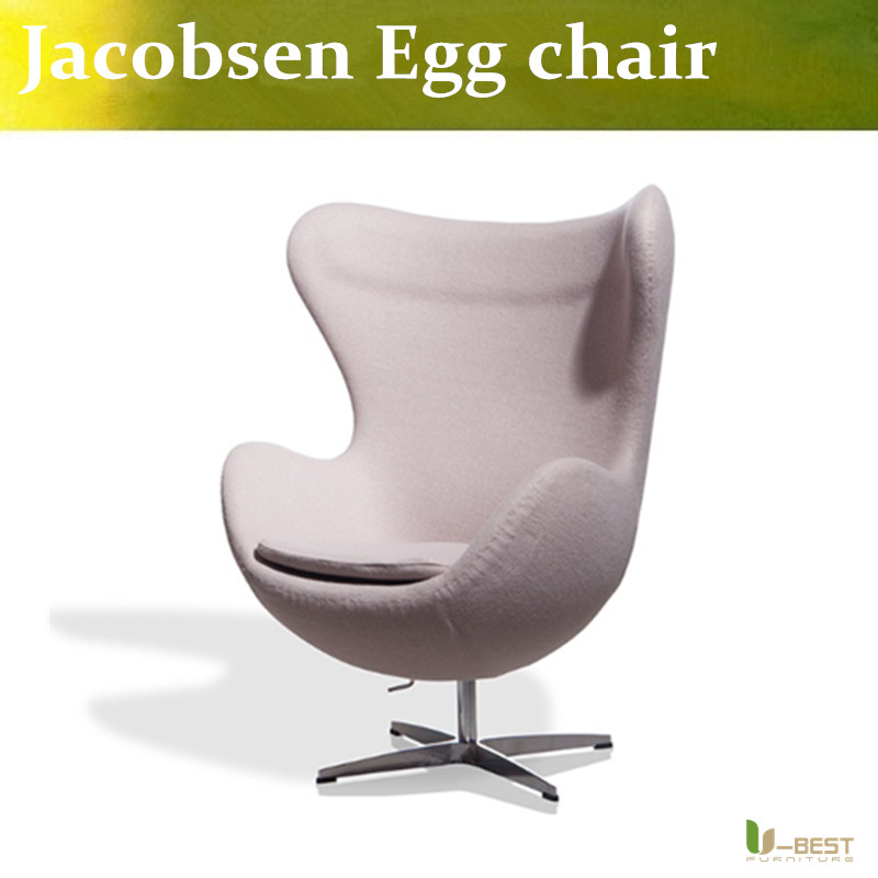 Egg chair replica deutschland replica arne jacobsen egg for Arne jacobsen reproduktion