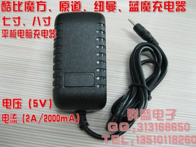 5v2a tablet charger u9gt k8gt n10n12 7 8 newman blue