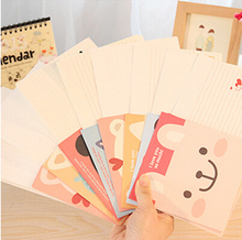 New sale! Free shipping high quality cute animals letter paper 17cm*14cm(8 types)(China (Mainland))