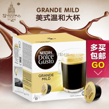 DOLCE GUSTO more interesting cool thinking capsule coffee mug GRANDE MILD mild American Free shipping