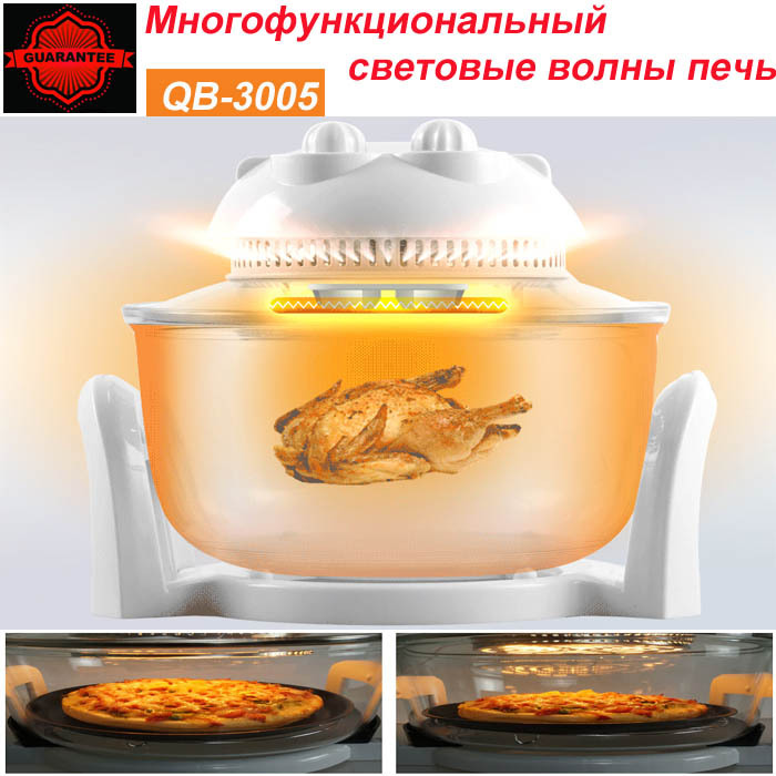 Countertop Convection oven Cooking Toaster Oven 12L Halogen Oven ...