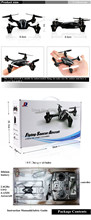 JXD385 RC Simulators Flying Saucer,2.4G 4-axis hubsan x4 h107 Remote control Quadcopter, RC Aerocraft UFO Helicopter with LED