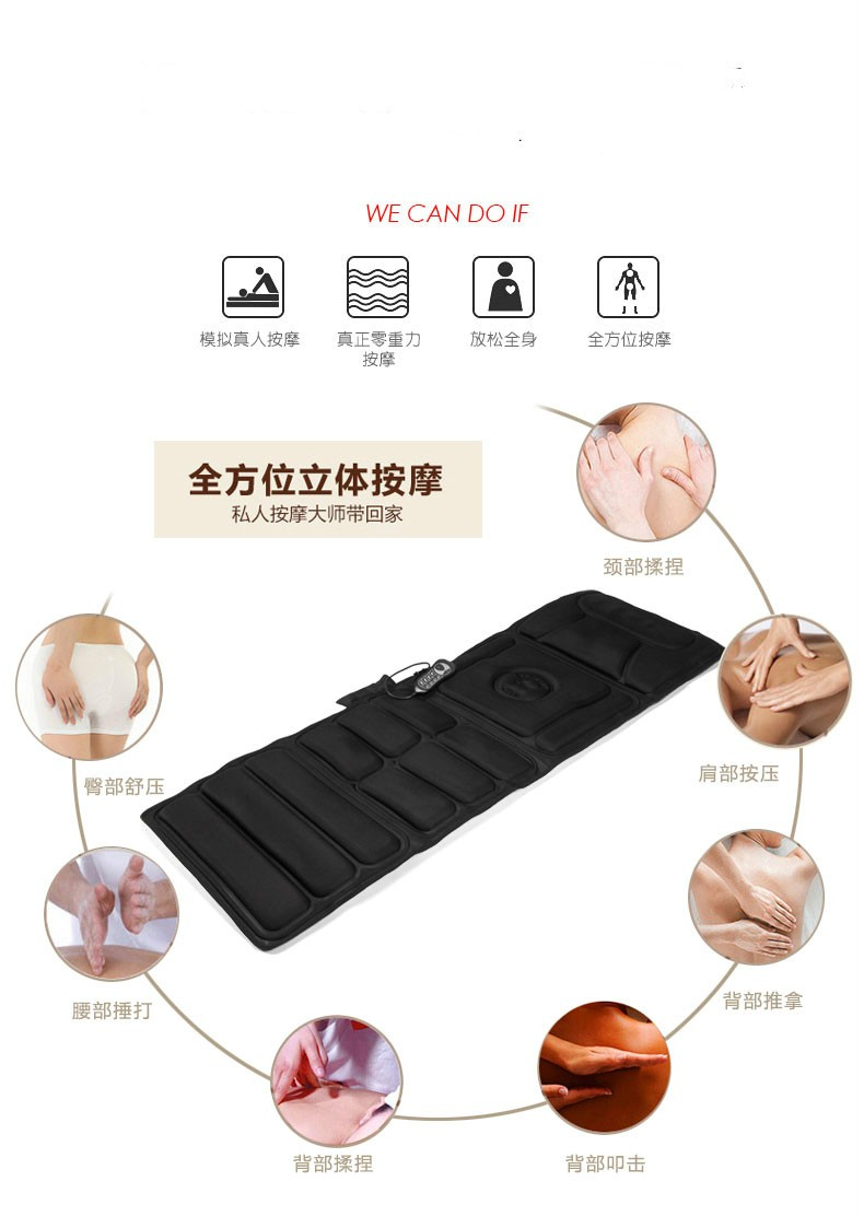 Whole body massage mattress multifunctional electric vibrating massage health care equipment back cushion for leaning on  Whole body massage mattress multifunctional electric vibrating massage health care equipment back cushion for leaning on  Whole body massage mattress multifunctional electric vibrating massage health care equipment back cushion for leaning on  Whole body massage mattress multifunctional electric vibrating massage health care equipment back cushion for leaning on  Whole body massage mattress multifunctional electric vibrating massage health care equipment back cushion for leaning on  Whole body massage mattress multifunctional electric vibrating massage health care equipment back cushion for leaning on  Whole body massage mattress multifunctional electric vibrating massage health care equipment back cushion for leaning on  Whole body massage mattress multifunctional electric vibrating massage health care equipment back cushion for leaning on