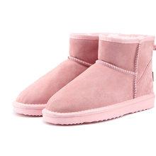 MBR kuvvet yüksek kalite hakiki deri avustralya klasik 100% yün kar botları bayan botları sıcak kış ayakkabı kadınlar için abd 3- 13(China)