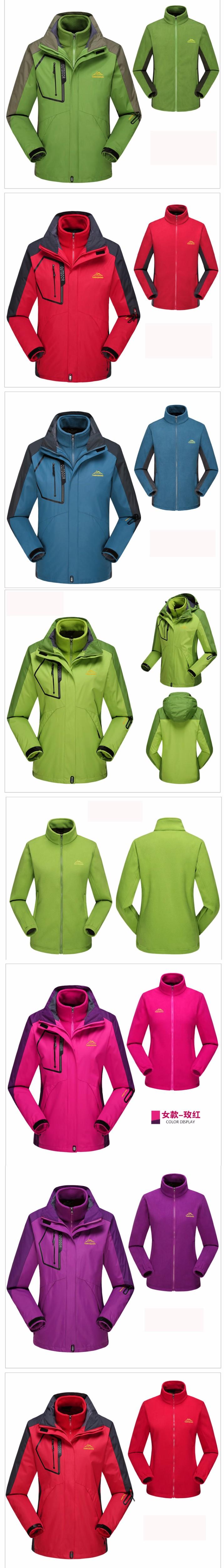 men women outdoor triple Jackets 05