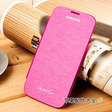 Battery Housing Case flip leather case original style back cover for samsung galaxy s4 i9500 1 case + 1 film + 1 dust plug