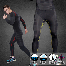 Newest compression tights men gym fitness men running sport training basketball pants joggers leggings men soccer track pants(China (Mainland))