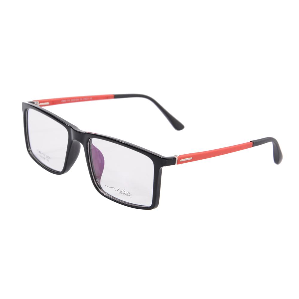 2015 New Designer TR90 Glasses Frame Men Computer Eye ...