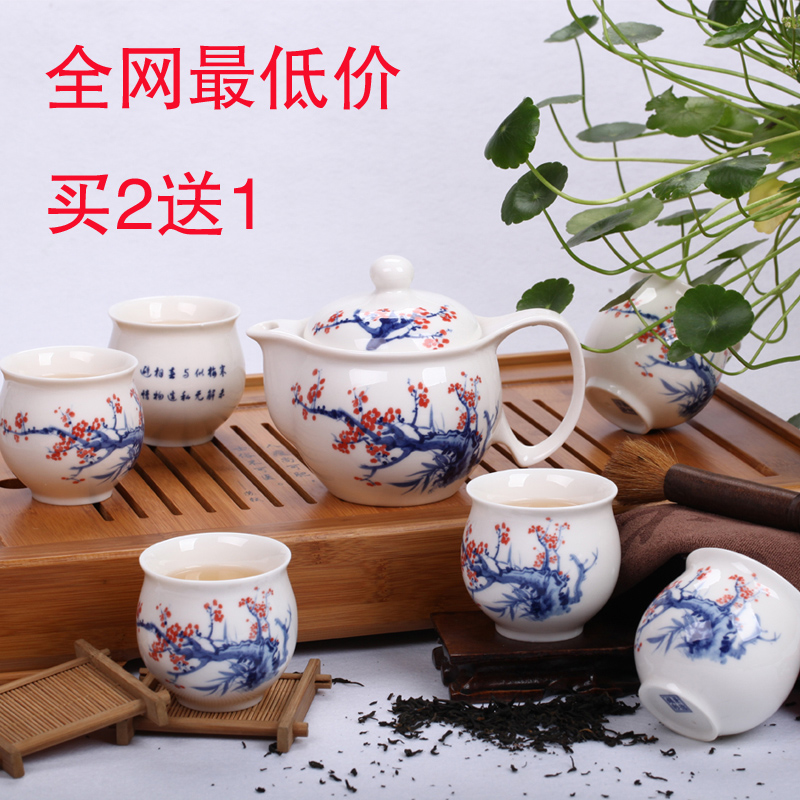 free shipping high quality 7 tea service set blue and white ceramic daily use teapot double